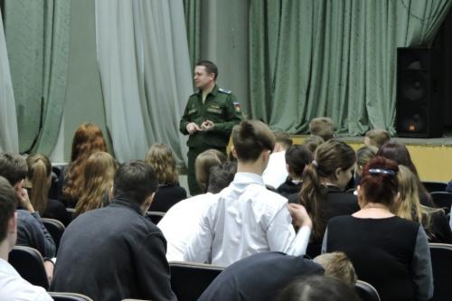 Встреча с представителем Военной академии воздушно-космической обороны имени маршала Советского Союза Г.К.Жукова