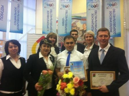 Результаты конкурсов профессионального мастерства педагогов «Учитель года – 2017» и «Наша надежда»