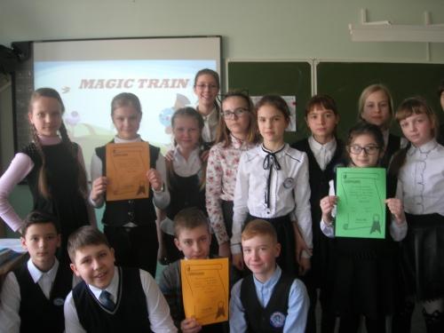 Викторина на английском языке «Волшебный поезд»