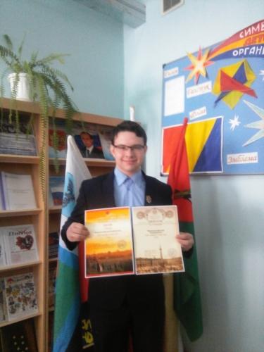 Победитель  общероссийской олимпиады школьников по Основам православной культуры