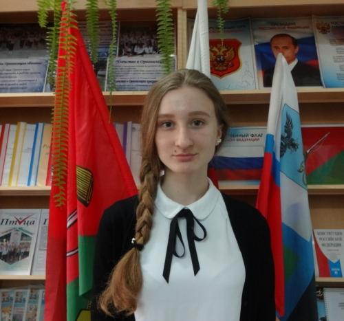 Призер регионального этапа Всероссийской олимпиады школьников по обществознанию