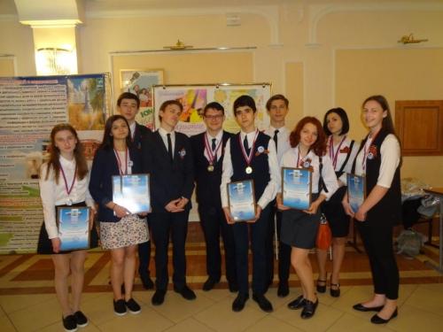 Церемония награждения победителей и призёров регионального этапа Всероссийской предметной олимпиады школьников в 2016-2017 учебном году
