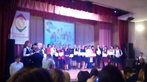 Торжественное награждение победителей грантового конкурса социальной программы Металлоинвеста «Сделаем вместе!»