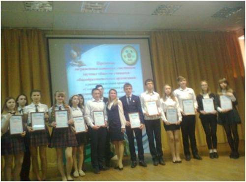 Церемония награждения активных участников научных обществ