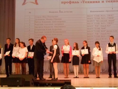 Награждение победителей  и призеров конкурсов и межрегиональных олимпиад школьников