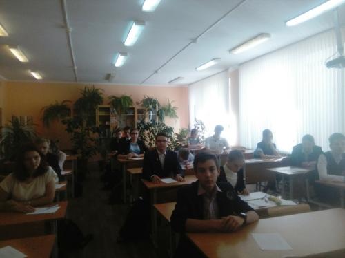 Школьный  этап Всероссийской олимпиады   школьников по физике