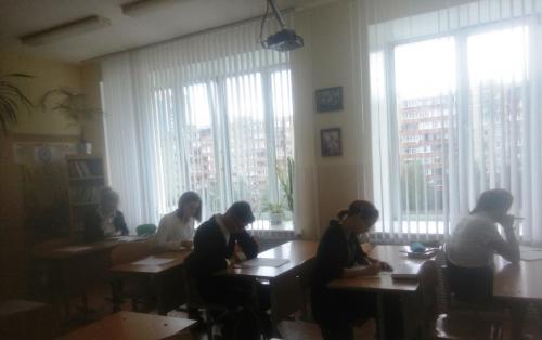 Всероссийская олимпиада школьников по литературе