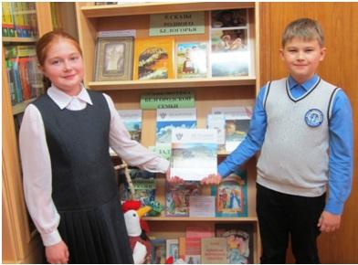 Книги  серии  «Библиотека белгородской семьи» - в каждый дом!