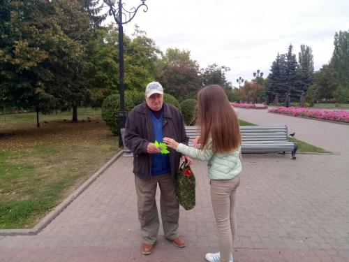 День пожилого человека