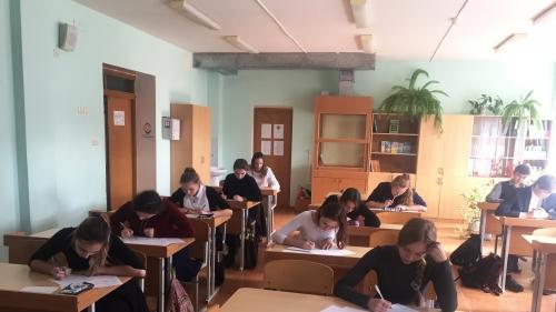 Школьный  этап Всероссийской олимпиады   школьников по экологии