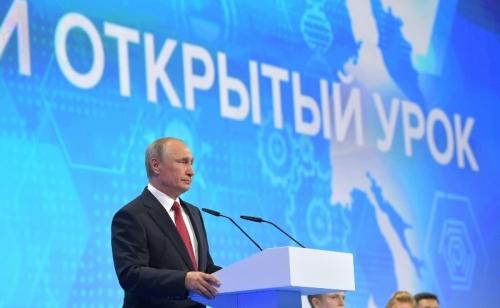 Конкурс от Президента «Россия, устремленная в будущее»