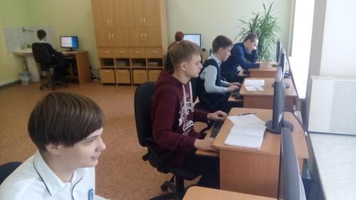 Всероссийская олимпиада школьников по информатике и ИКТ