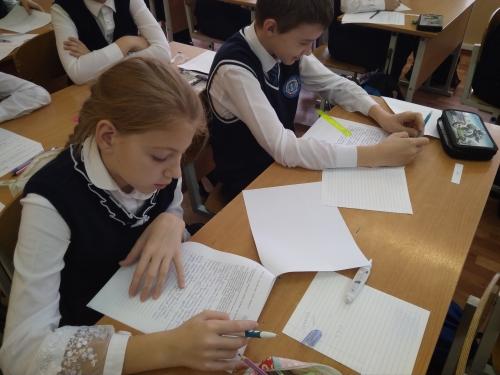 Всероссийская проверочная работа (ВПР)  по русскому языку