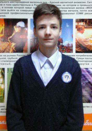 Победитель муниципального этапа  всероссийской олимпиады школьников по физике