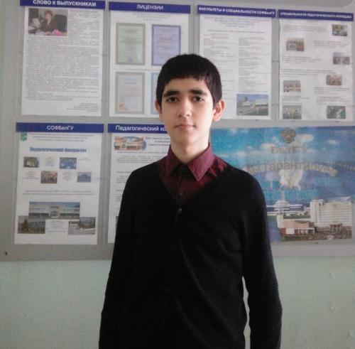 Победитель муниципального этапа  всероссийской олимпиады школьников по химии