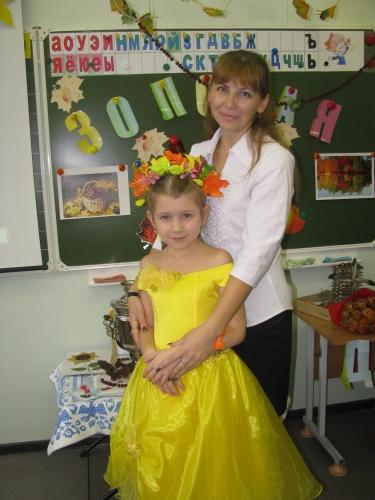 Праздник «Золотая осень»