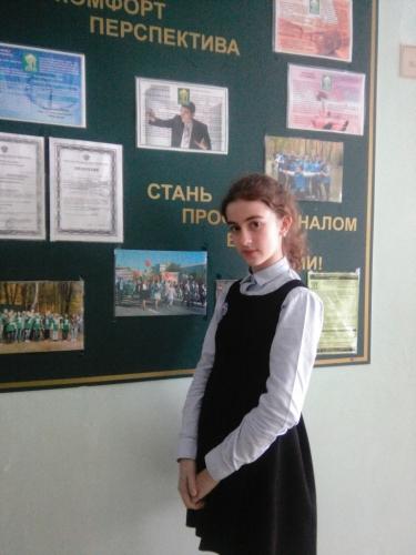 Призёр муниципального этапа всероссийской олимпиады школьников  по литературе