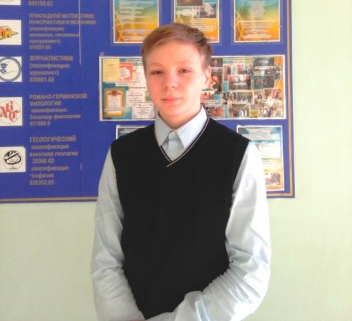 Призёр муниципального этапа  всероссийской олимпиады школьников по химии