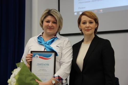 Наградили дипломом Министерства образования и науки РФ
