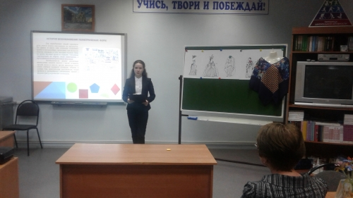 Научно-практическая конференция учащихся в рамках реализации проекта «Создание и организация работы школьного технопарка»