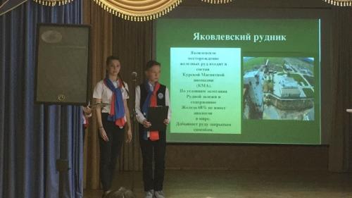 Отечество.ru. Широка страна моя родная!
