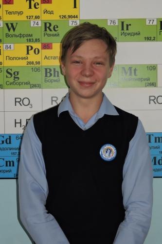 Призер  регионального  этапа всероссийской олимпиады школьников по химии