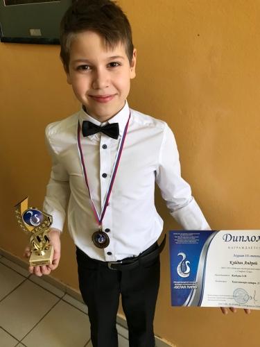 Международный конкурс молодых исполнителей «БЕЛАЯ ЛИРА»