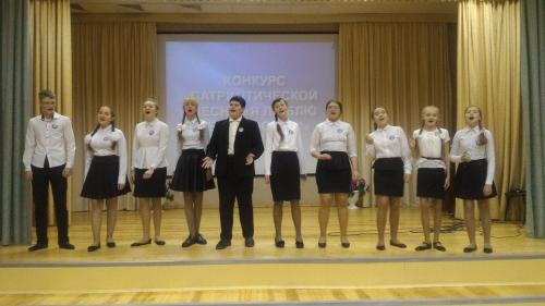 Конкурс патриотической песни «Я люблю тебя, Россия»
