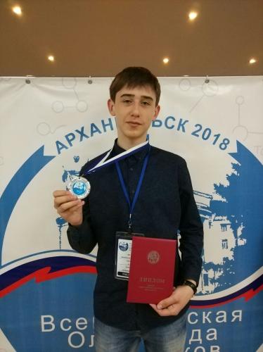 Призёр заключительного этапа Всероссийской олимпиады школьников по химии