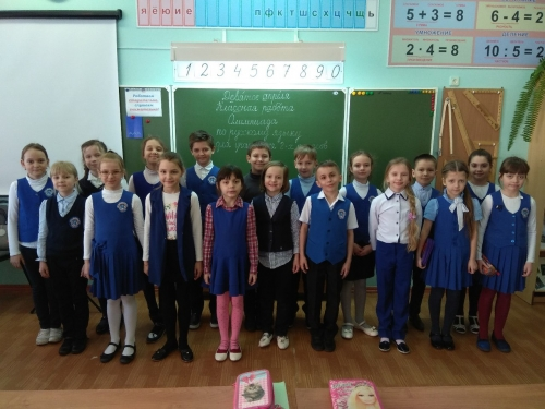 Олимпиада по русскому языку во 2-х классах