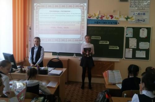 Открытый урок русского языка по теме «Спряжение глаголов. Проект «Пословицы и поговорки»