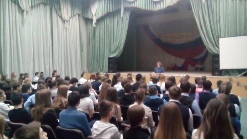 Встреча обучающихся 8, 10-х классов с ведущим инспектором отдела организации профессиональной подготовки