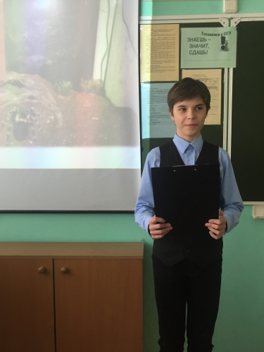 Научно-практическая конференция «Природу Старооскольского края сохранят дети»