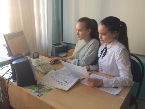 Муниципальный этап Всероссийского детского конкурса научно-исследовательских и творческих работ «Первые шаги в науке»