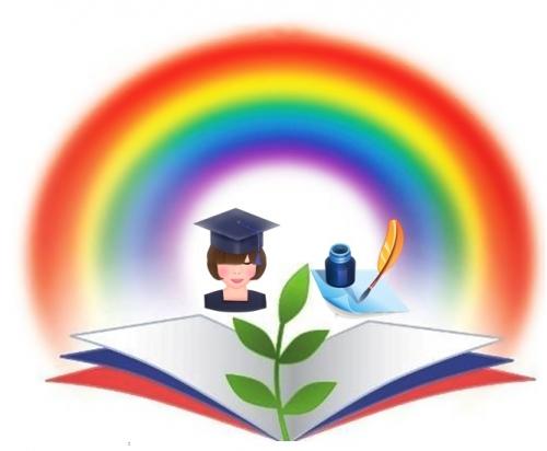 Копилка педагогического мастерства