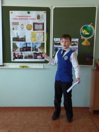 Школьный конкурс «Искусство открытия»