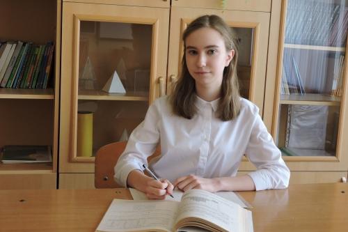 Победитель муниципальной олимпиады школьников имени С.П.Угаровой по математике