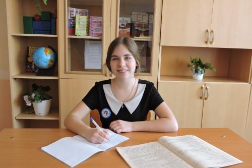 Призер муниципальной олимпиады школьников имени С.П.Угаровой по математике