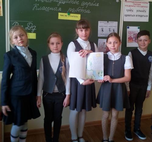 Открытый урок русского языка  по теме «Число глагола»