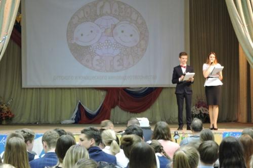 Открытие Всероссийского открытого фестиваля детского и юношеского киновидеотворчества «Мир глазами детей»