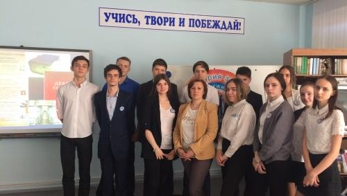 100 лет архивной службе России