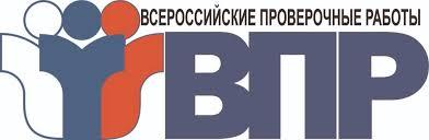 Общешкольное родительское собрание о проведении Всероссийских проверочных работ