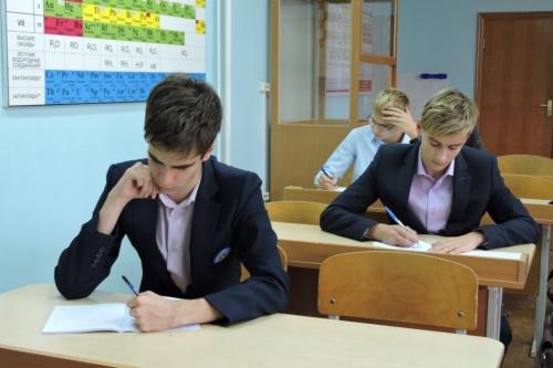 Школьный этап Всероссийской олимпиады школьников по химии