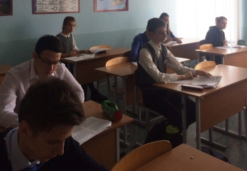 Школьный этап всероссийской олимпиады школьников по английскому языку
