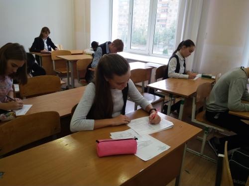 Всероссийская олимпиада школьников по  английскому языку