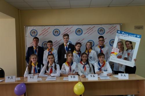 Выборы в органы ученического самоуправления