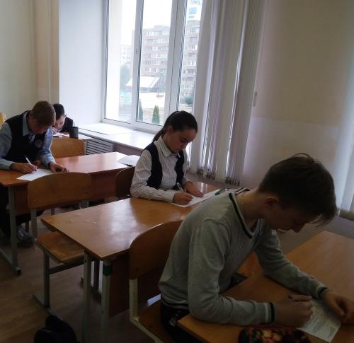 Всероссийская олимпиада школьников по  основам безопасности жизнедеятельности