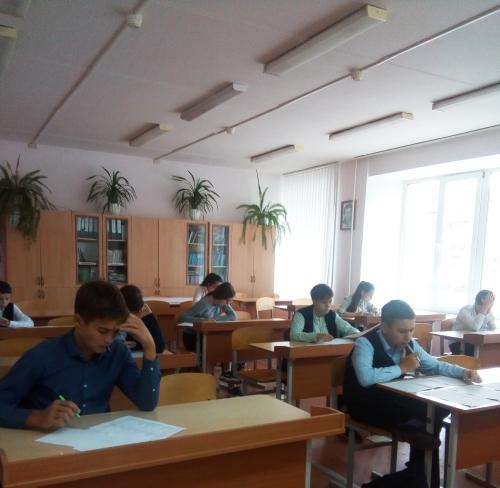 Всероссийская олимпиада школьников по  географии