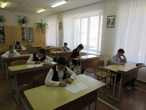 Всероссийская олимпиада школьников по  математике