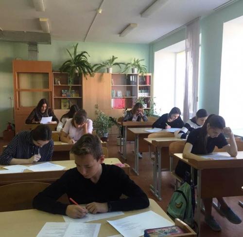 Всероссийская олимпиада школьников по биологии